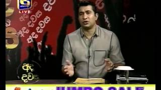 Ada Dawasa - Interview with Roshan Ranasinghe - 27th November 2015