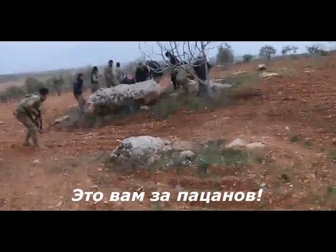 Российский лётчик СУ-25 Роман Филиппов геройски погиб в Сирии