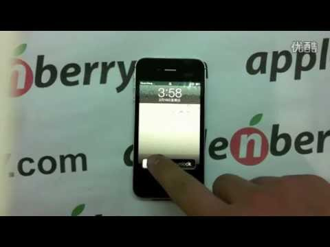 How To Use GEVEY Ultra S - Unlock iPhone 4S GSM SIM Card