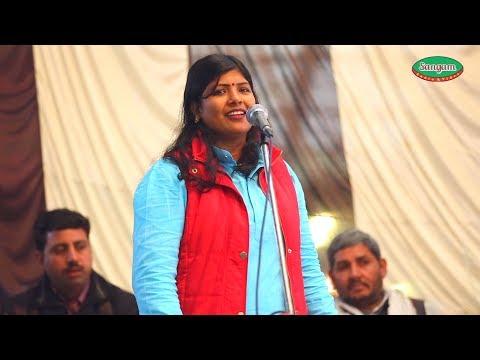Bhojpuri Birha 2017 शानदार बिरहा  मुक़ाबला भाग 03 आजादपुर नई दिल्ली