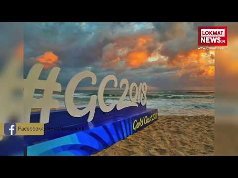 Have A Look Beautiful Gold Coast Australia Commonwealth Games 2018