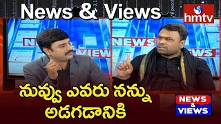 TRS Leader Rakesh Serious on Anchor Question In Live | News and Views | hmtv