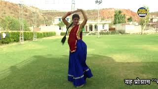New Gujar rasiya मईया मेरो एकलो बलम होगो भरती कोन जोतगो 18बीगे धरती ||asmeena rasiya dance