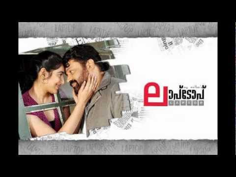 Jalashayyayil Thalirambili - Laptop (2008) video