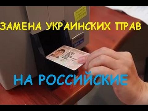 Как поменять украинский хостинг на российский