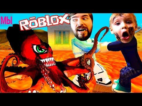 Нас затопило в ROBLOX Симулятор Квадратного Героя Пол это Лава мини игры Роблокс Мама против Папы