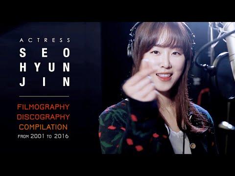2001-2016 서현진 (SEO HYUN JIN) 노래/주요 필모 모음 (COMPILATION)