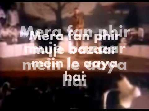 Aaina Mujhse Meri Pehli Si-Karaoke & Lyrics-Daddy