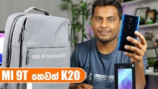 MI 9T AKA Redmi K20 in Sri Lanka