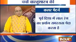 Bhavishyavani | January 8, 2015 - India TV