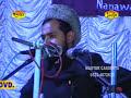 Maulana Jarjis Siraji Azmat E Sahaba Part_2 Master Cassettes image