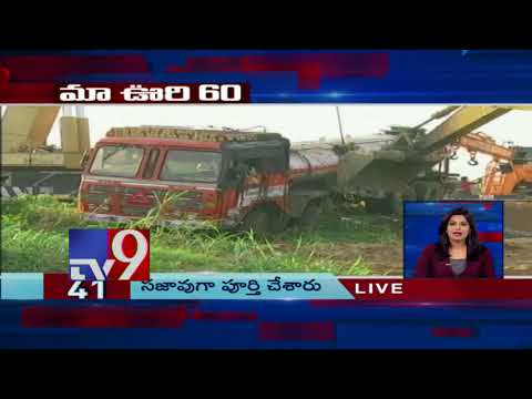 Maa Oori 60 || Fast News || Top News || 02-07-2018 - TV9