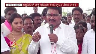 Foundation Laid For Construction Of TRS Party Offices All Over Telangana