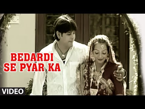 Bedardi Se Pyar Ka (Sad Indian Betrayal Songs) - Bewafa Sanam...