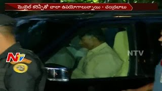 Chandrababu Participates in Indian Business Awards Function in Delhi || Digital India
