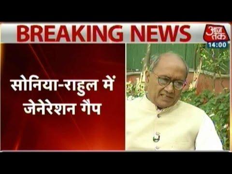 Generational Gap Exists Between Sonia & Rahul, Says Digvijay Singh