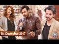 Salam Zindagi With Faysal Qureshi - Hiba Ali & Bilal Qureshi - 5th December 2017