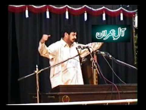 04254  Rijsa - Paleed Koun Hai ?  Maulana Fazal Hussain Alvi video