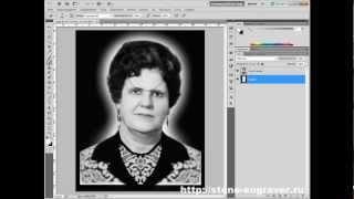 Профессиональные уроки ретуши фотографий для гравировки