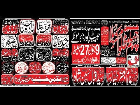 9 June 2019 Live Majlis e Aza Habib Pura Kamoke.......Gujranwala  (NaqiNetwork LIve.)