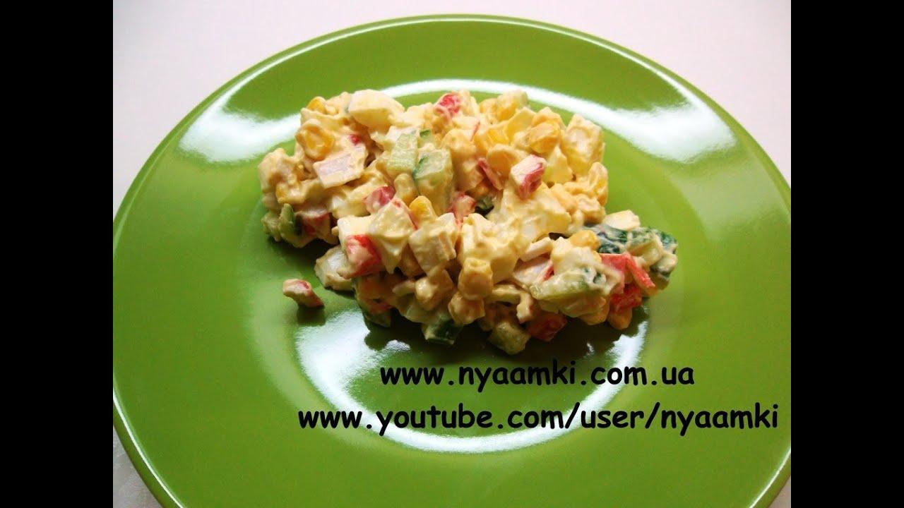 рецепт салатов с фото онлайн