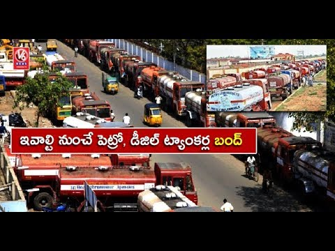 Will Stop Petrol & Diesel Tankers, State Lorry Association Warns Govt | V6 News