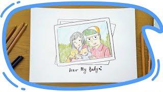 Draw My Baby  Baby El