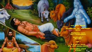 Excellence of Thiruthondars Lecture 7 Part 1 Thirumanthiram