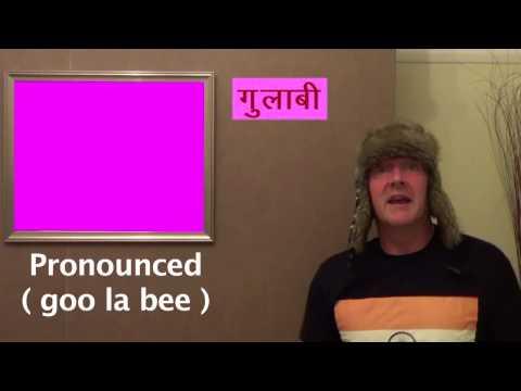 "Hindi - Learn Hindi - ""Colours"" in Hindi - Hindi Language lessons with Jingle Jeff - Beginner Hindi"