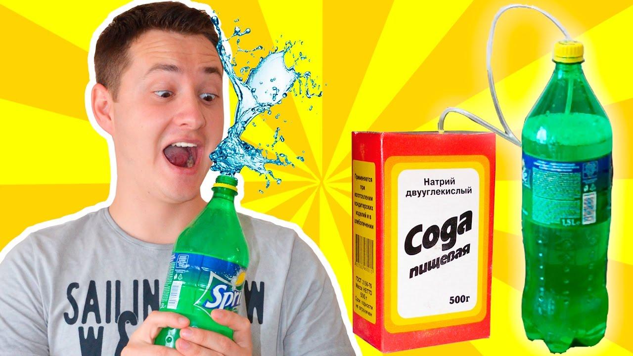 Сделать газированный лимонад в домашних условиях 88