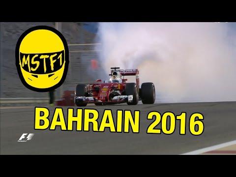 2016 Bahrain Grand Prix – Mystery Science Theater F1