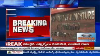 Relief to Telangana Govt in High Court over Palamuru- Ethipothala
