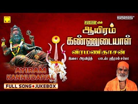 Veeramanidasan   Ayiram Kannudaiyal   Full songs