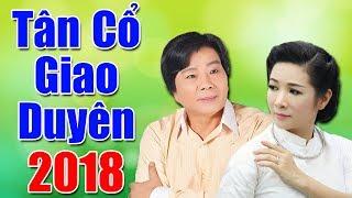 Trọng Hữu ft. Thanh Thanh Hiền - Liên Khúc Tân Cổ Giao Duyên Chọn Lọc Hay Nhất 2018