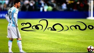 Messi whatsapp status for argentina fans 2018 Russian world cup malayalam