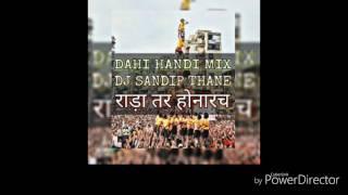 HAR TARAF HAI SHOR DJ SANDIP THANE FULL RADA MIX