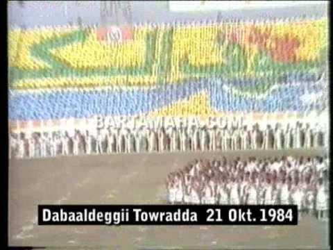 Mahrajaankii 1984 (Looxaadka) XUSUUS!!!