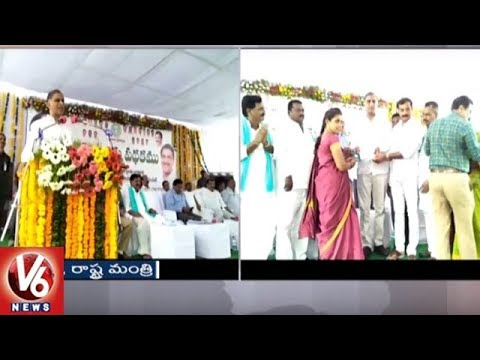 Minister Harish Rao Launches Rythu Bandhu Scheme At Bangla Venkatapur | Siddipet | V6 News