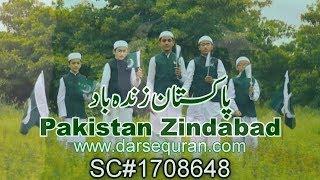 "NEW Qaumi Tarana ""PAKISTAN Zindabad"" Students of Jamia Hassan Bin Sabit"