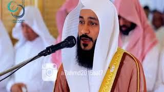 Surah Ar Rahman, Surah Yasin, Surah Al Mulk & Al Waqiah - Abdul Rahman Al Ossi