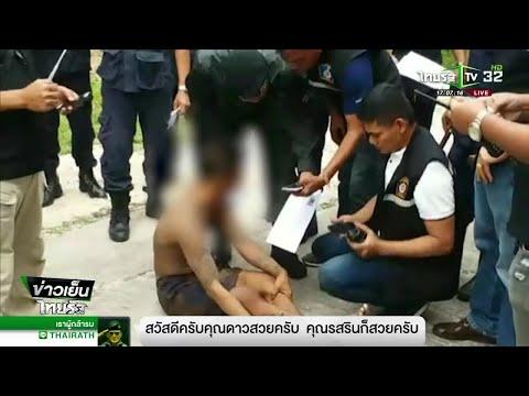 นักโทษแหกคุกไชยา ตาย 1 เจ็บ 2 | 25-12-61 | ข่าวเย็นไทยรัฐ