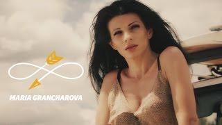 Мария Грънчарова - Безкрайност