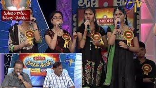 Padutha Theeyaga - పాడుతా తీయగా - 1st September 2014
