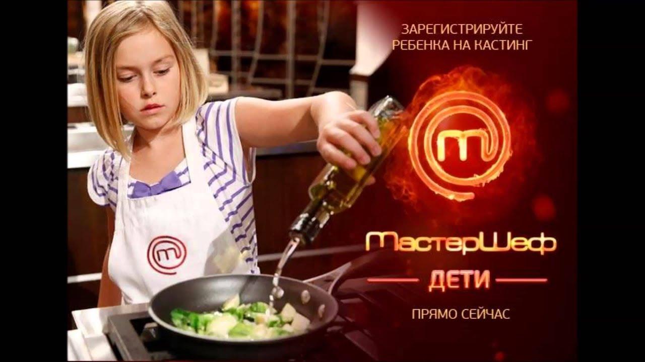 Украинские кастинги онлайн 5 фотография