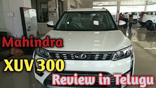 Mahindra XUV 300 Review in Telugu from # CDW