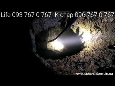 Крутой засор канализации  096 767 0 767