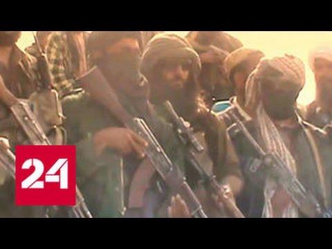 Эксклюзивный репортаж Александра Сладкова из освобожденного от талибов Кундуза