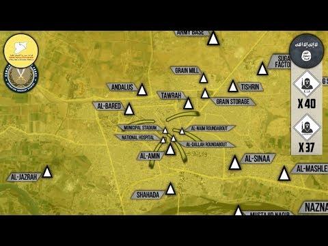 18 октября 2017. Военная обстановка в Сирии. Поддерживаемые США силы заняли бывшую «столицу» ИГИЛ.