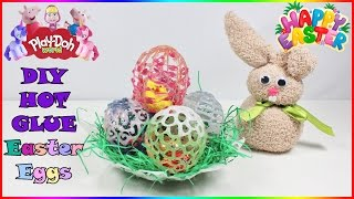 Hot Glue Easter Eggs | How To Make DIY Easter Decoration | Hot Glue Life Hacks
