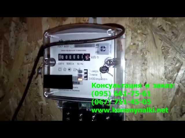 электросчетчик СО-И446